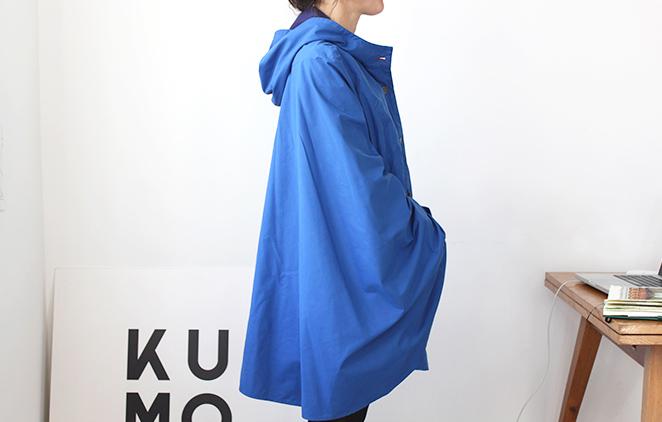 cape-kumo